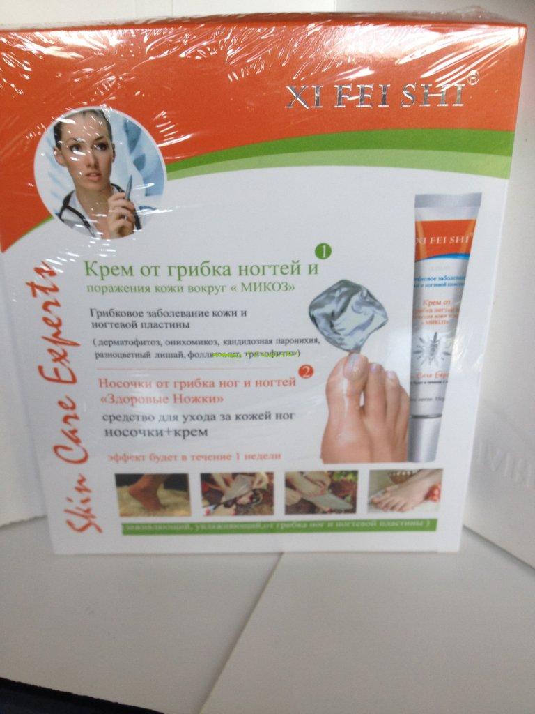 Препарат хуэйцзялин для лечения грибка ногтей