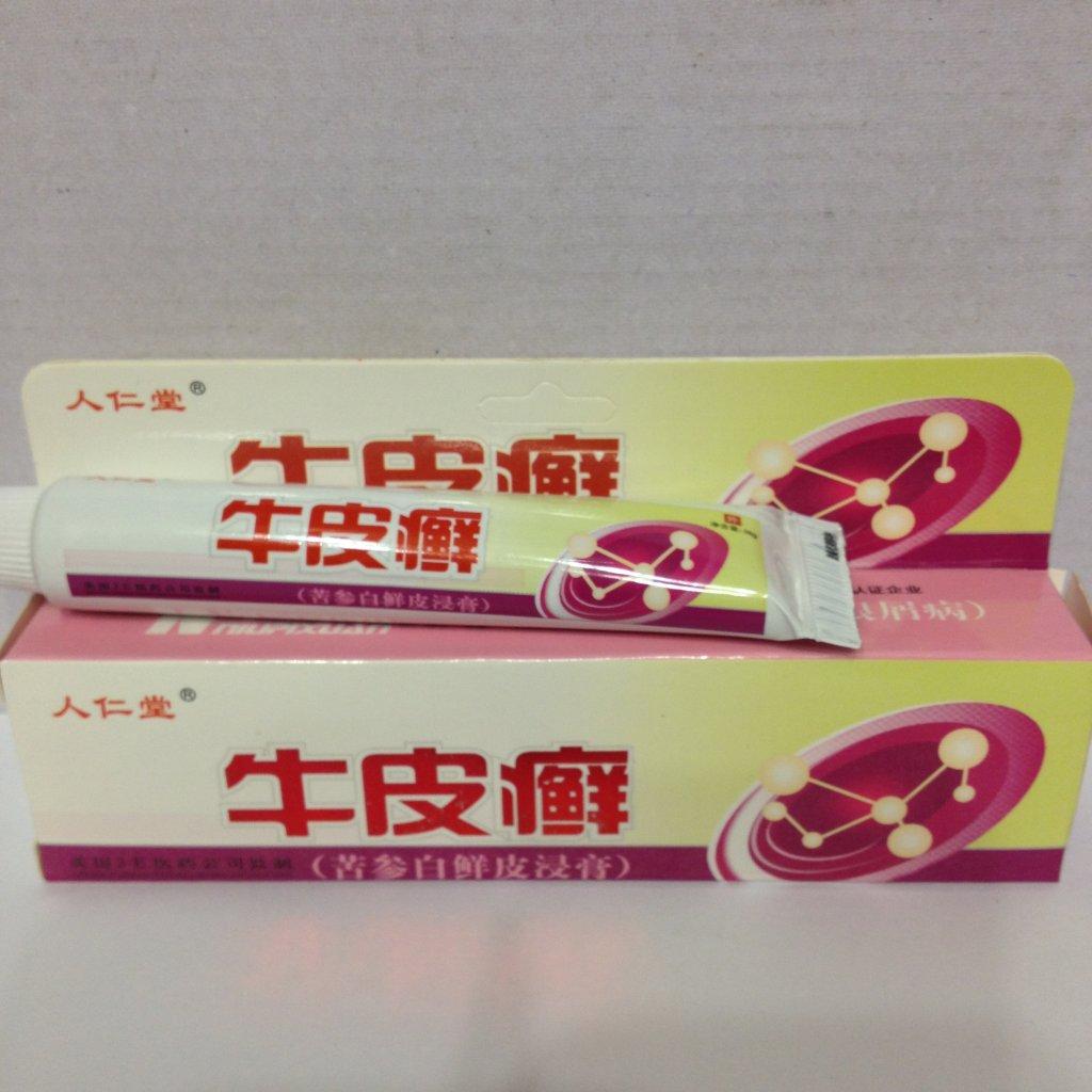 Китайская медицина лечение псориаза