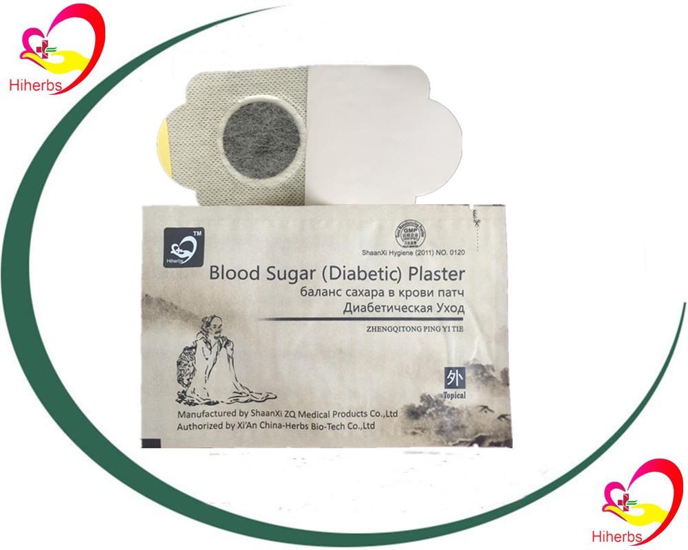 пластырь от сахарного диабета dzhi dao