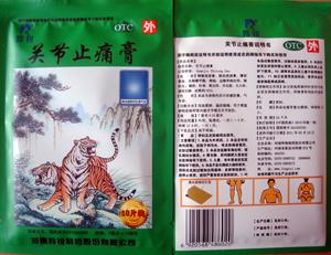 Лечебный пластырь китайский для суставов как проводится операция по замене тазобедренного сустава
