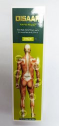 Крем для тела «Скорая помощь» Disaar, 100 гр.