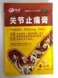 Пластырь Тяньхэ (Tianhe Guanjie Zhitong Gao) противовоспалительный