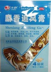 Пластырь JS Shexiang Zhuifenggao (обезболивающий), 4 шт.