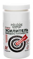 Пиперин (усилитель биодоступности) , 90капс.