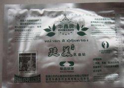 Пластырь от мастопатии Huaxin Breast Plaster TM Bang De Li