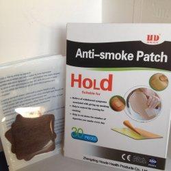 Пластырь антиникотиновый «Stop Smoking»