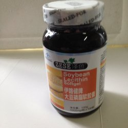 Капсулы Лецитин соевый