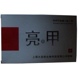 Препарат для лечения грибка ногтей, НАБОР Крем 20 гр + сыворотка 25 мл