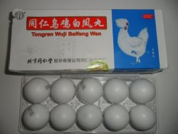 Пилюли «Белый Феникс» Wu Ji Bai Feng Wan