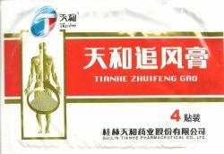 Пластырь Тяньхэ (Tianhe) обезболивающий