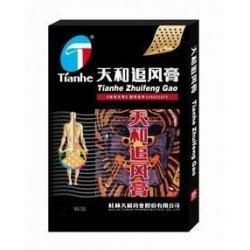 Пластырь Тяньхэ Чжуйфэн Гао (Zhuifeng Gao) обезболивающий усиленный